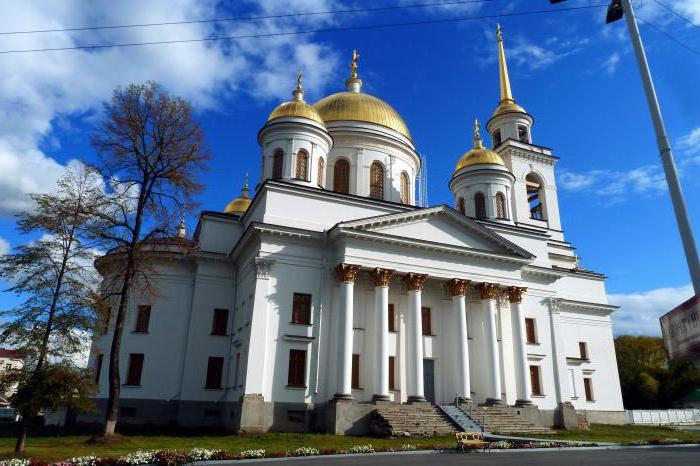 cosa vedere a Ekaterinburg per 2 giorni