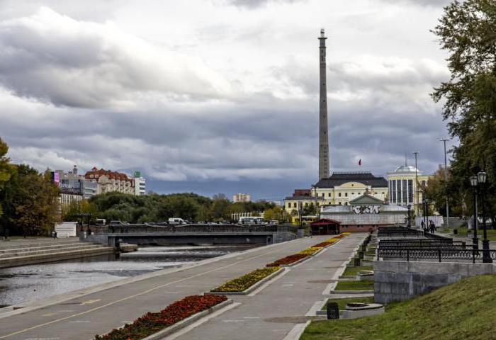 cosa vedere a Ekaterinburg per 1 giorno