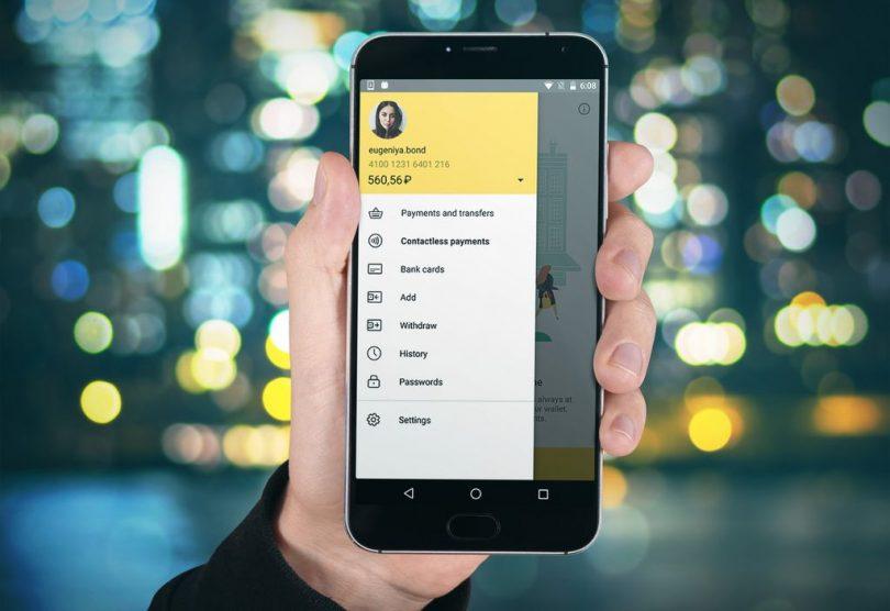 Telefono con Yandex