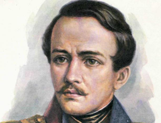 dove è sepolto Lermontov