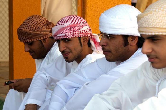 koji su Arapi