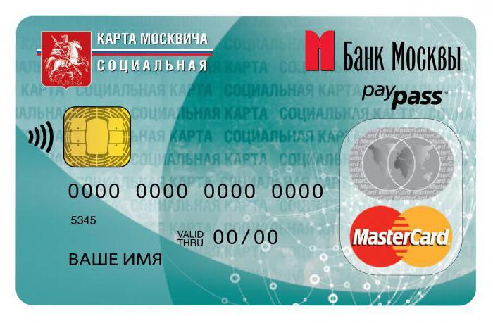 dove prendere una tessera sociale Pensionato moscovita