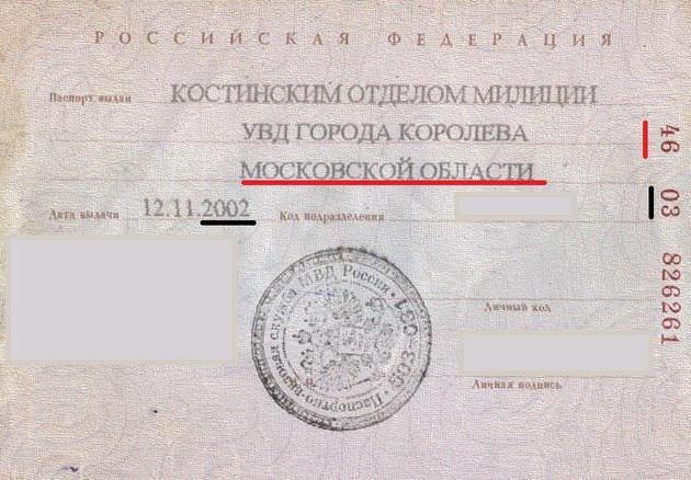 numeri di passaporto