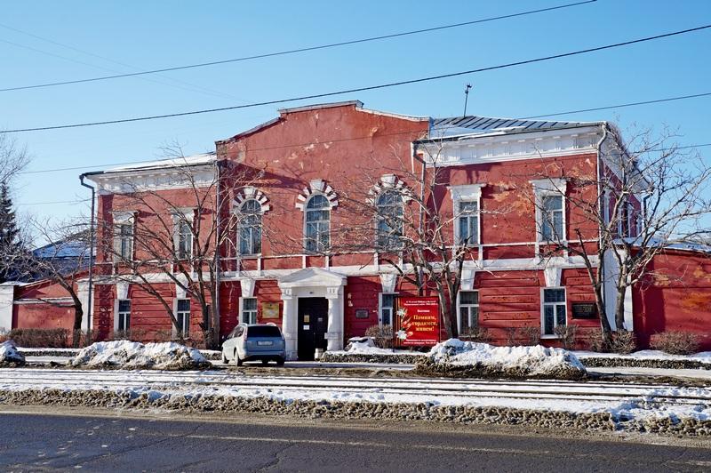 Museo delle tradizioni locali di Altai