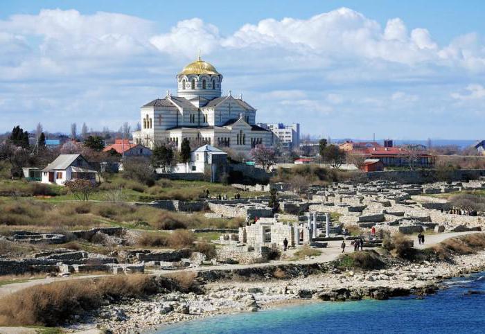 Chersonesos grad u kojem se nalazi