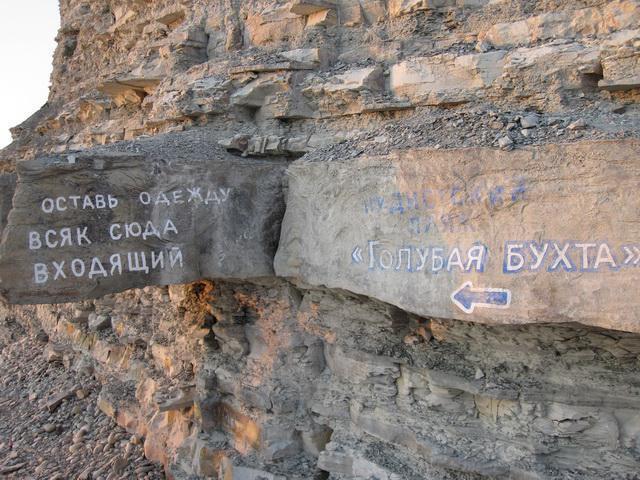 centro ricreativo a Divnomorsk in riva al mare