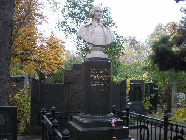 pokopališče, kjer je pokopan Gogol