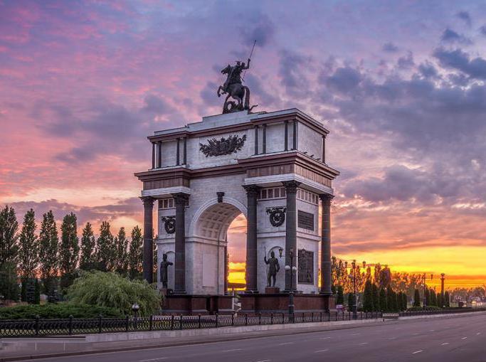 dov'è la città di Kursk