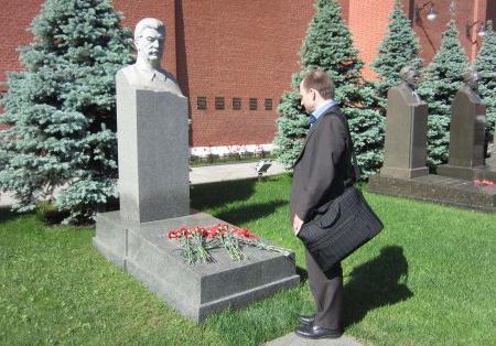где је сахрањен Стаљин Јосепх Виссарионовицх