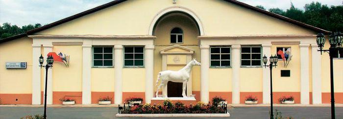 Klub jeździecki Izmailovo