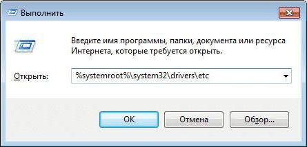 gdje je datoteka hosta Windows