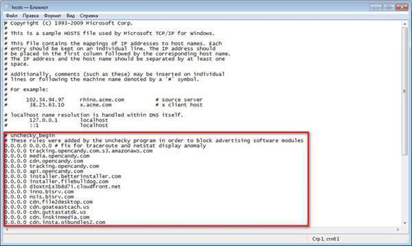 datoteka domaćin Windows 7 gdje je