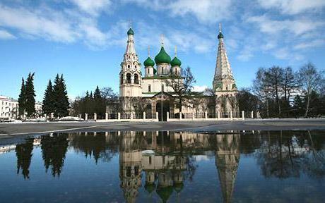 Къде да отидем в Ярославъл