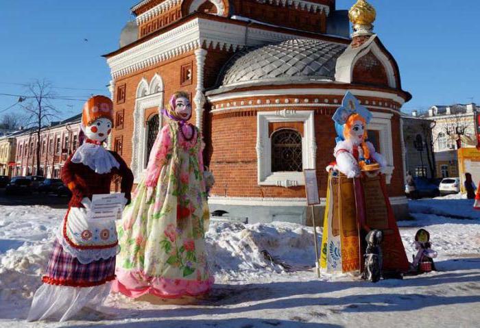 Къде да отидем в Ярославъл през уикенда