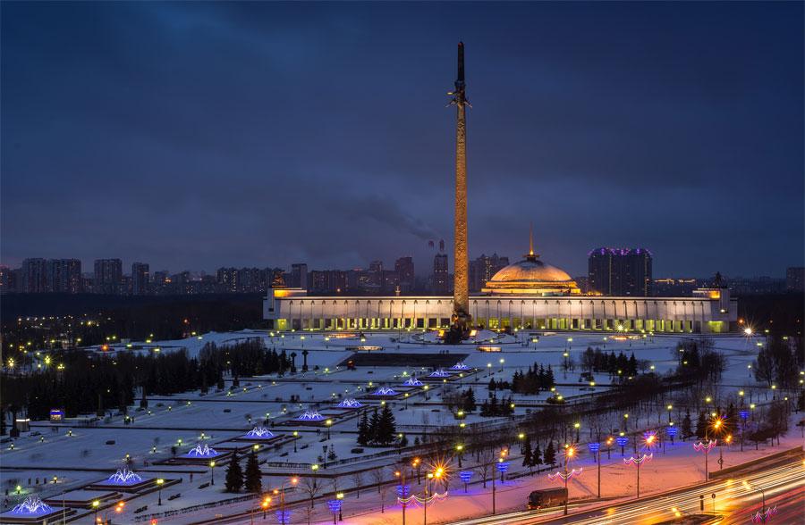 Парк победе Москва