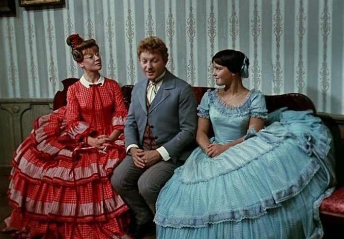 Бракът на филма на Балсам 1964