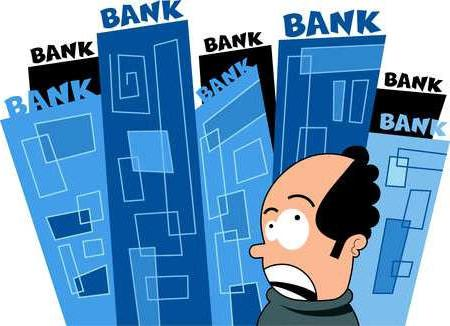 koje banke ne provjeravaju kreditnu povijest