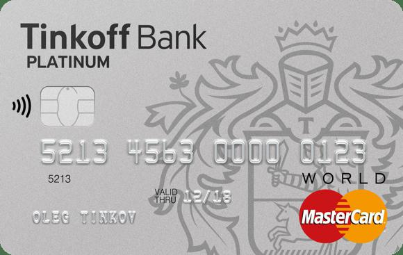 web mjesto za sastanke s plaćanjem kreditnom karticom