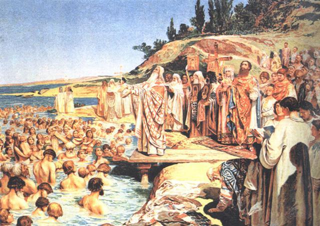 който кръстил Киевска Рус