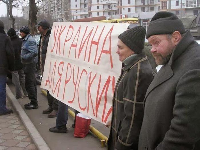 do czego Rosjanie nazywają się pikowanymi kurtkami
