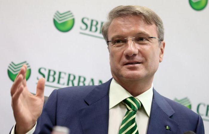 Сбербанк на Русия, който притежава контролен пакет