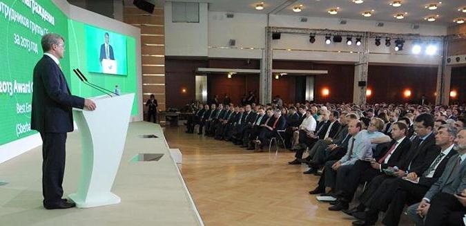 който притежава акционерния регистър на Сбербанк на Русия