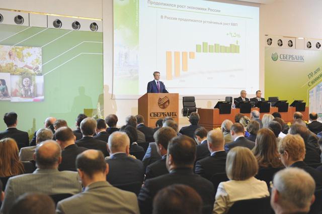 който притежава контролен пакет в Сбербанк на Русия