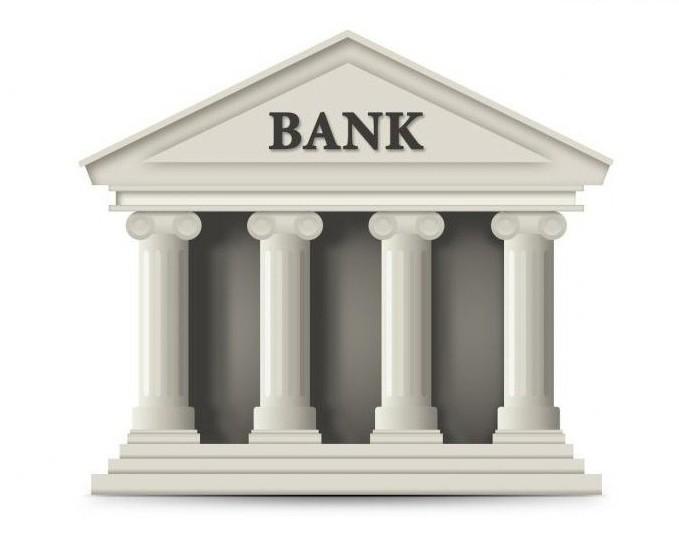 Сбербанк на Русия, който е собственик