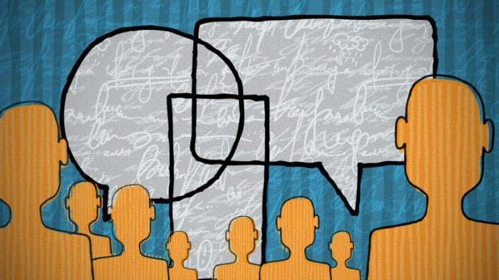 Защо човек се нуждае от комуникация