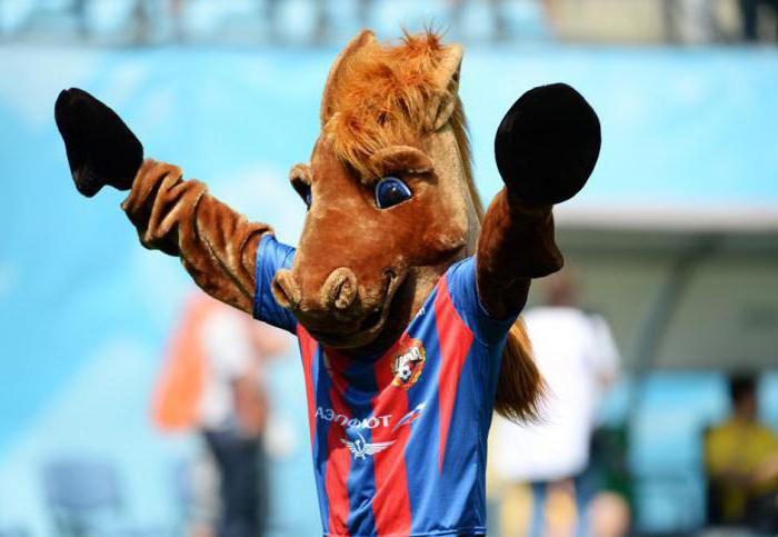 zašto CSKA zove konje