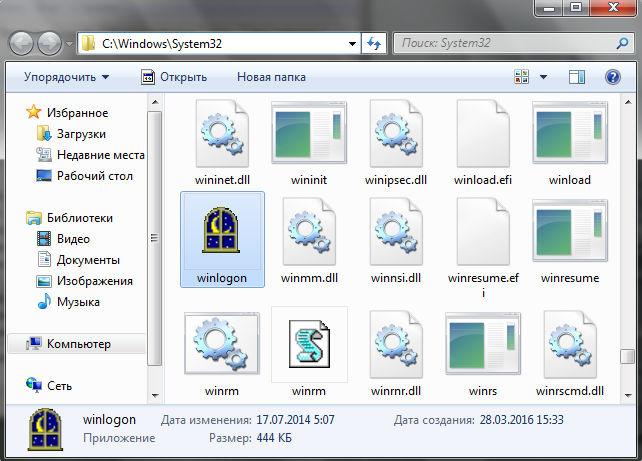 Posizione del file Winlogon.exe