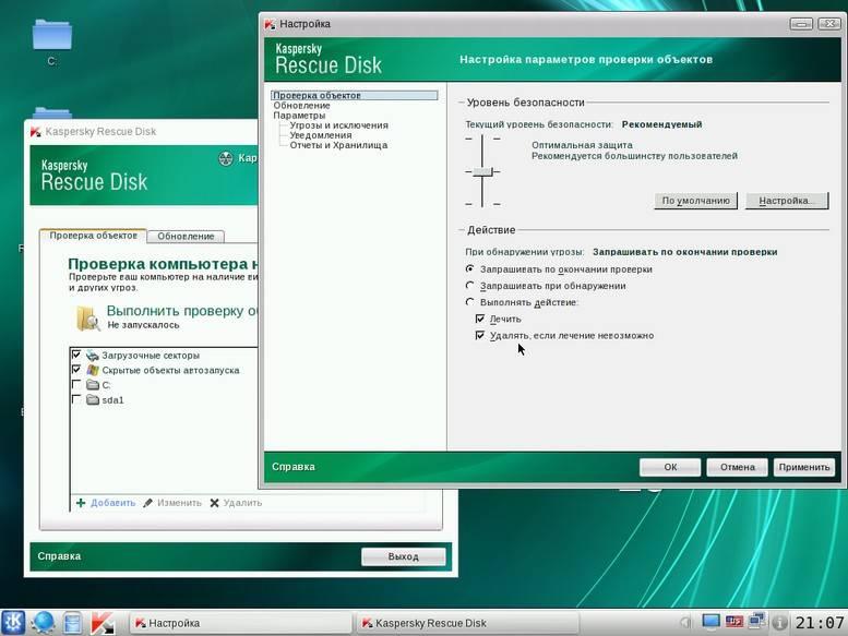 Antivirus Kaspersky Rescue Disk