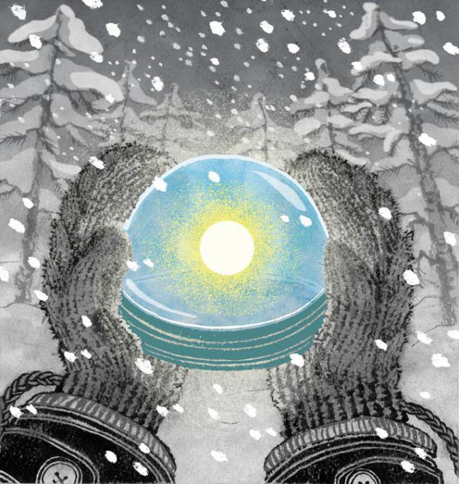22 декември Зимно слънцестоене