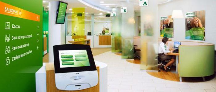 Delo v podružnici Sberbank