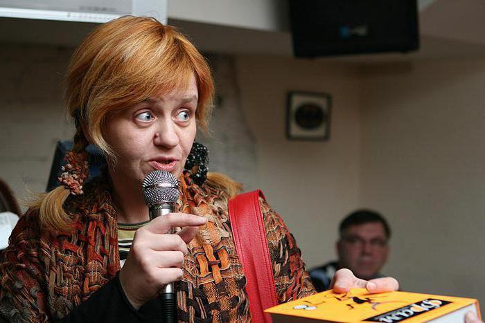 Martynchik Svetlana Knihy