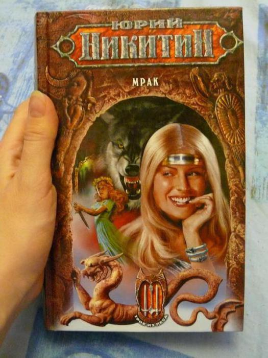 ordina libri yuri nikitin tre della foresta