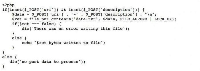 il file php inserisce i contenuti