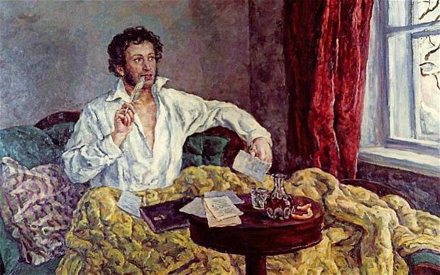 пише моя Пушкин