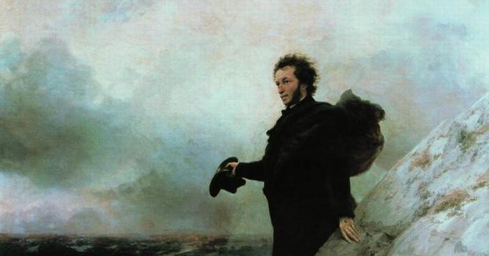 Пушкин единж есе
