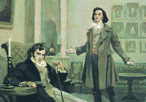 пише любимия ми Пушкин