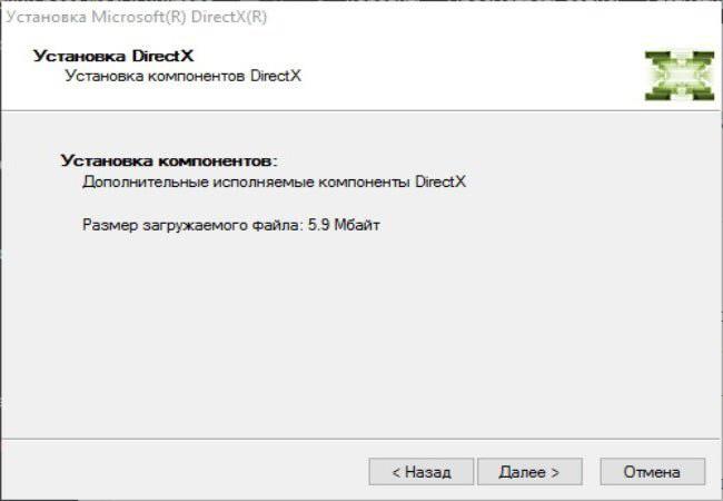 x3daudio1 7 dll windows 7