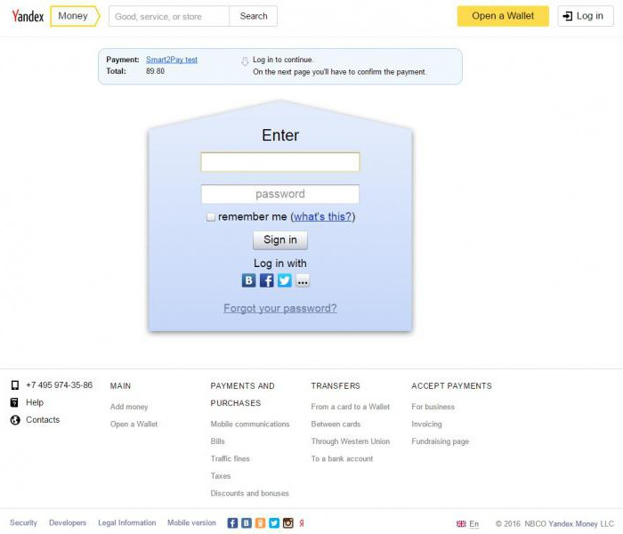 denaro virtuale carta yandex