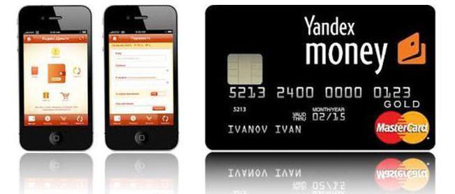 carta di credito virtuale yandex