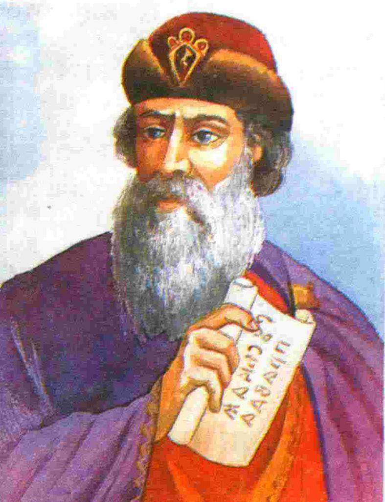 Il principe Yaroslav il Saggio