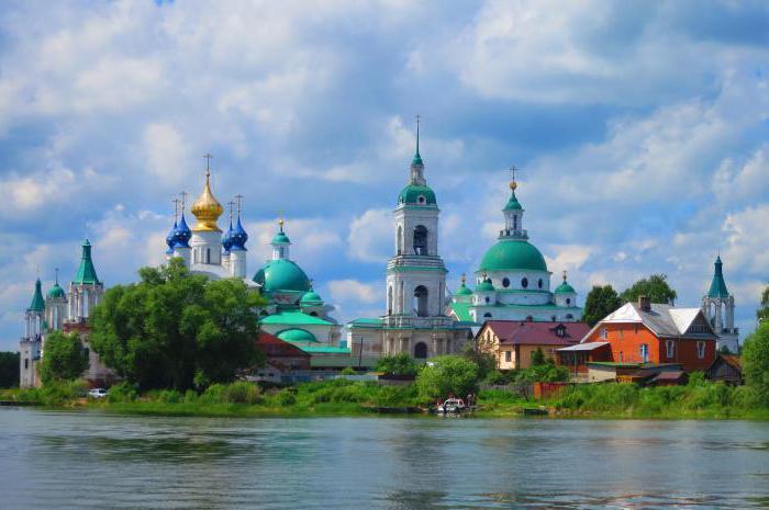 Ярославски музей-резерват