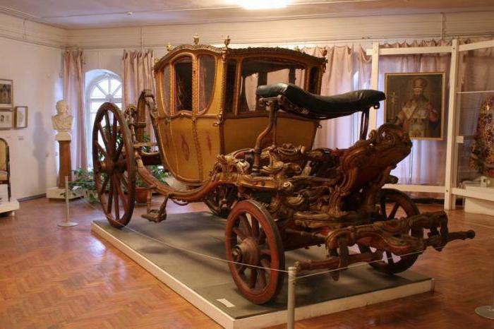 Ярославски музей-резерват Ярославъл