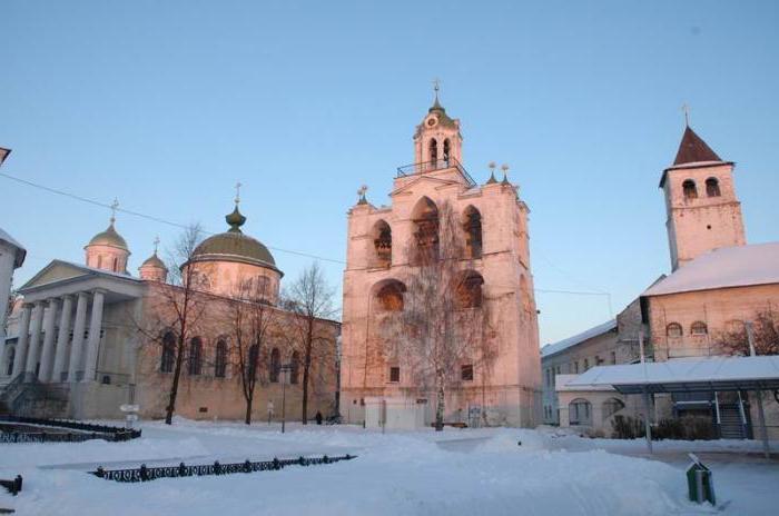 Ярославски музей-резерват снимка