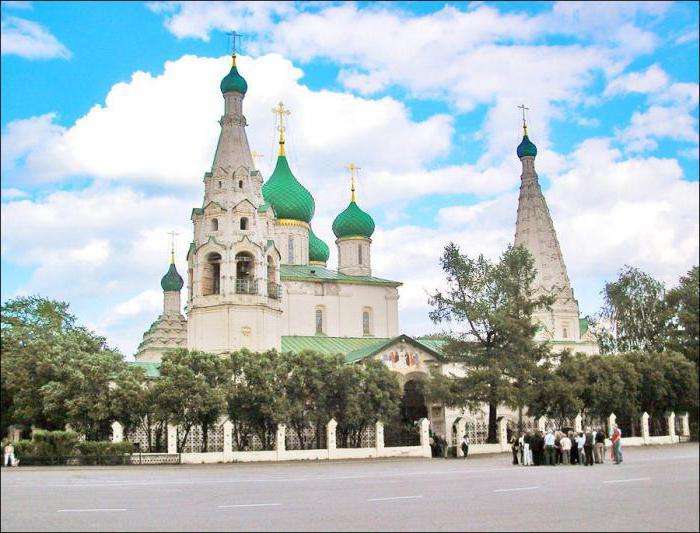 Ярославски историко-художествен музей-резерват