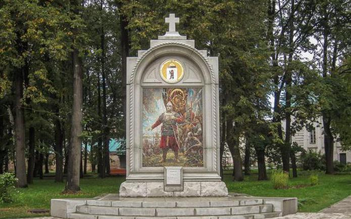 Държавен музей-резерват Ярославъл