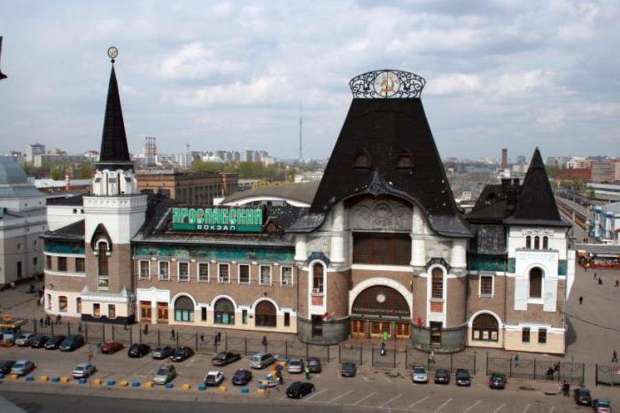Orario della stazione di Mosca Yaroslavl